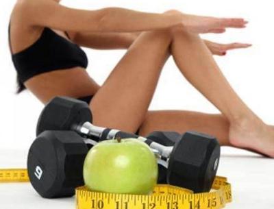 Adiposità localizzate eattività fisica